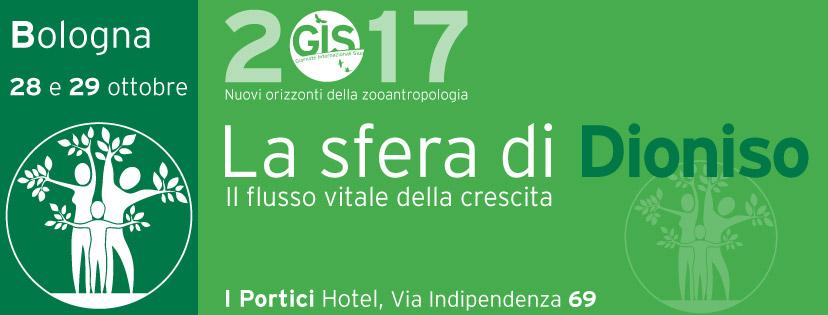 La sfera di Dioniso - GIS 2017